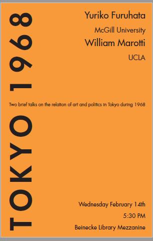 https://ceas.yale.edu/sites/default/files/event-images/tokyo_1968.png