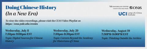 CEAS Video Playlist