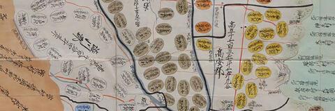 Digital Tokugawa Lab