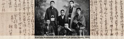 Japanese History at Yale