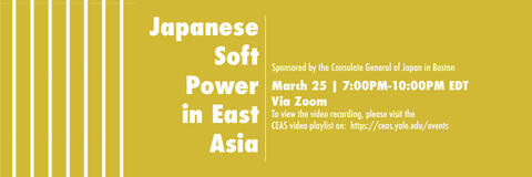 Japanese Soft Power in East Asia